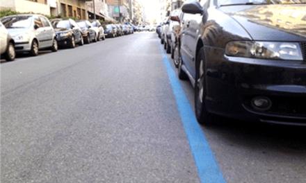 Incredibile a Vibo: parcheggia sulle strisce bianche ma quando ritorna diventano blu e viene multato