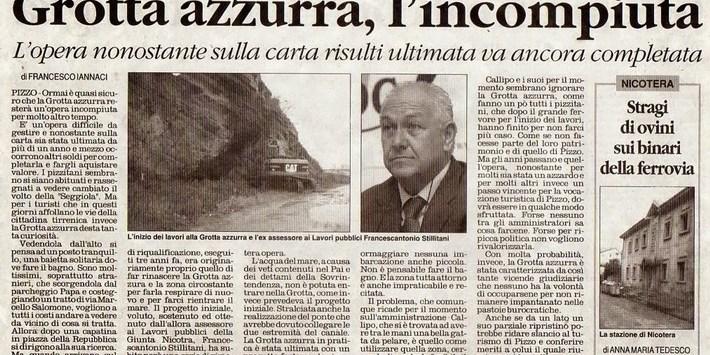 GROTTA AZZURRA, L'INCOMPIUTA