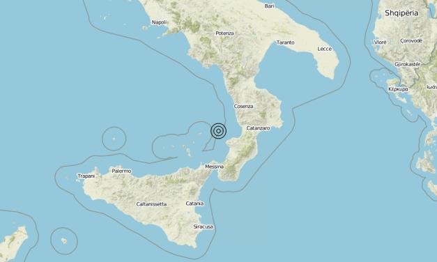 Terremoto Costa Calabra sud-occidentale (Catanzaro, Vibo Valentia, Reggio di Calabria) – Magnitudo (ML) 2.5 – 24/08/2019 09:44:55   Meteo in Calabria