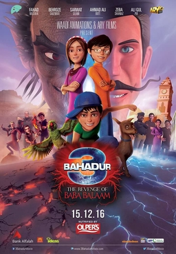 3 bahadur 2 Pakistani Movie Poster