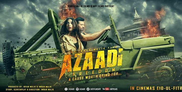 Azaadi 2018 Pakistani Movie Screenshot