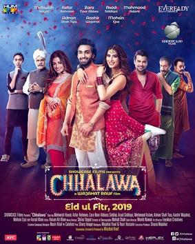 chhalawa Pakistani Movie Poster