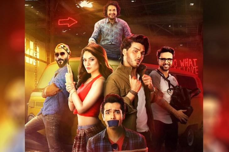 Chupan Chupai 2018 Pakistani Movie Screenshot