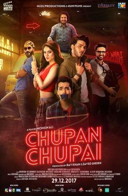 chupan chupai Pakistani Movie Poster