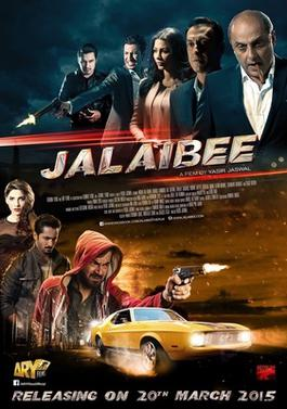 jalaibee Pakistani Movie Poster