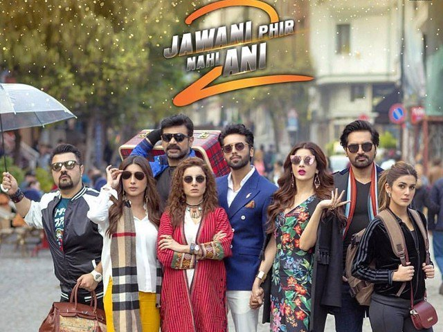 Jawani Phir Nahi Ani 2 2018 Pakistani Movie Screenshot