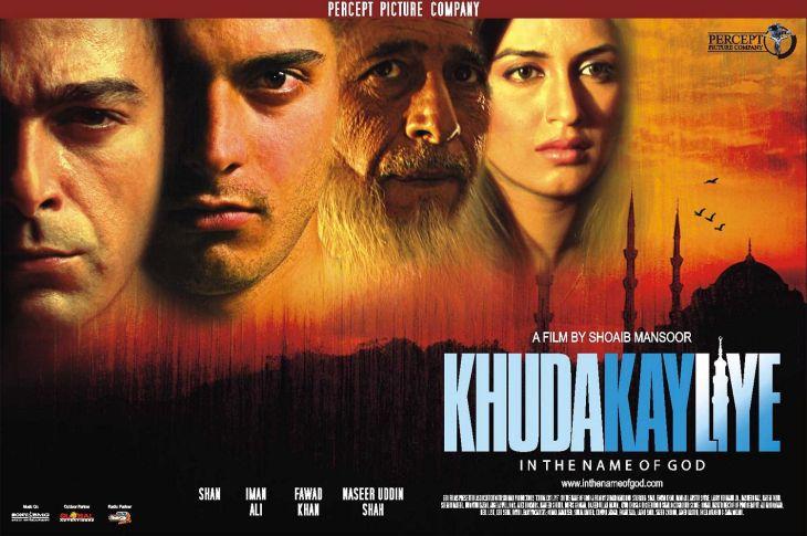 Khuda Kay Liye 2007 Pakistani Movie Screenshot