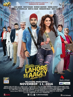 Lahore se Aagey Pakistani Movie Poster