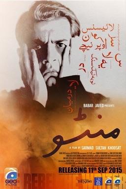 manto pakistani movie poster