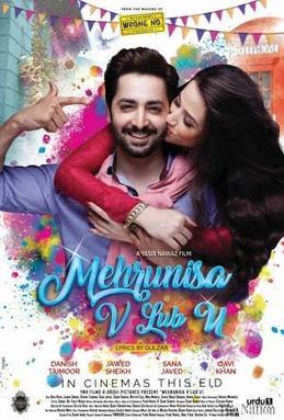 mehrunisa v lub u pakistani movie poster we love you