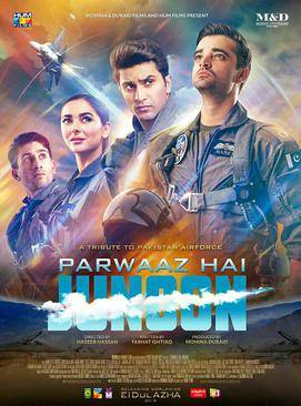 parwaaz hai junoon pakistani movie poster