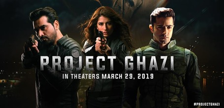 Project Ghazi 2019 Pakistani Movie Poster