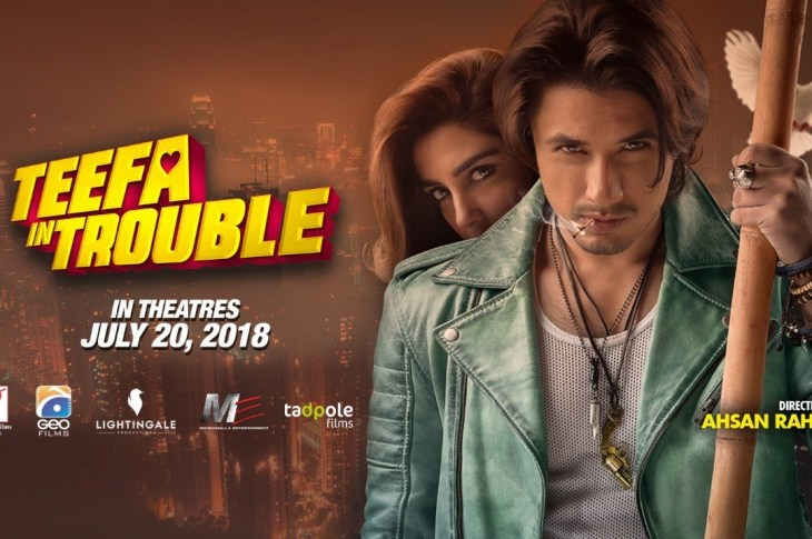 Teefa in Trouble 2018 Pakistani Movie Poster