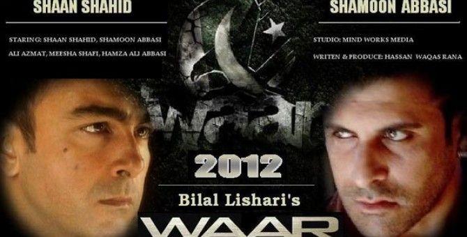 Waar 2013 Pakistani Movie Poster
