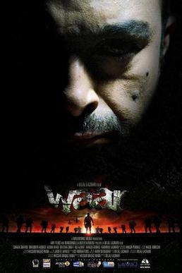 waar pakistani movie poster