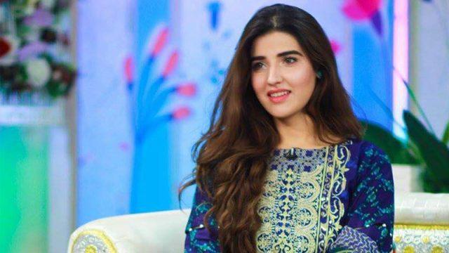 hareem farooq pakistani actress