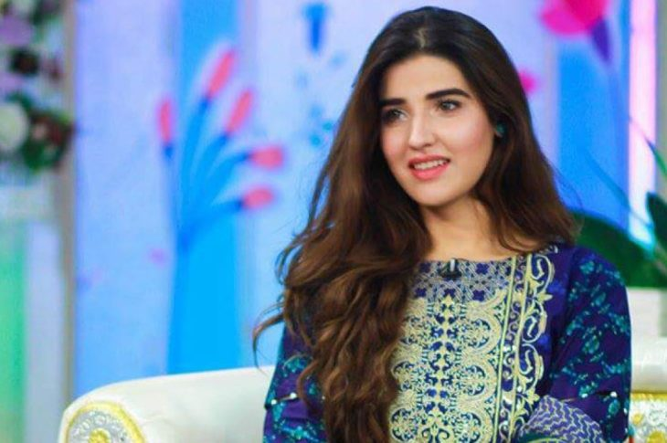 hareem farooq pakistani actress