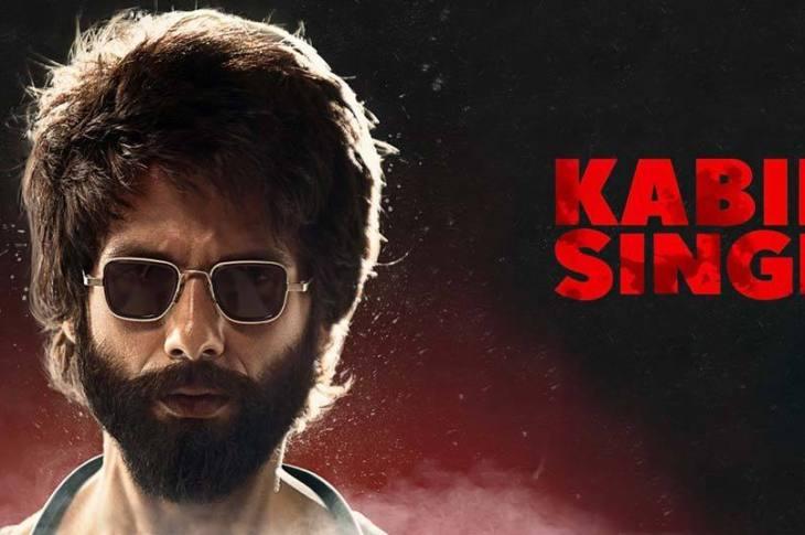 Kabir Singh indian Movie Screenshot