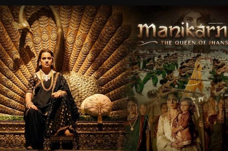 Manikarnika indian Movie Screenshot