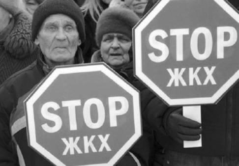 https://i1.wp.com/www.pkokprf.ru/pravda_primorya/pravda_prim_543.files/image006.jpg