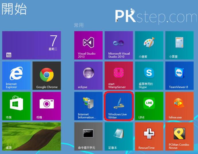 Windows Live Writer 發表網誌 4-1