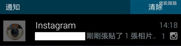 Instagram推播通知6