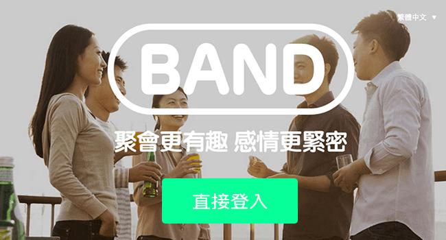 BAND-PC