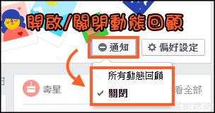 FB歷史動態回顧2-min