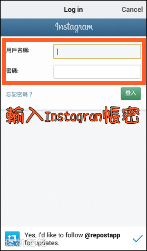 Instagram分享文章教學2