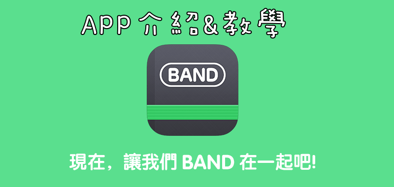 bandtechapp