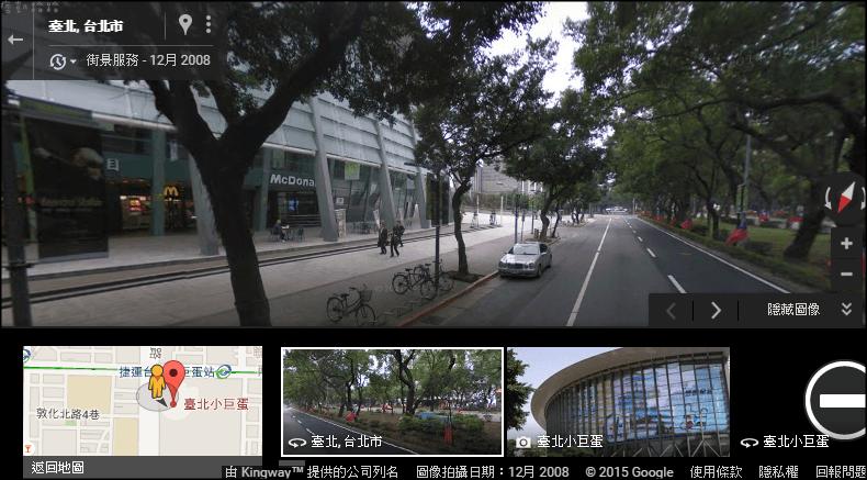 google map街景3