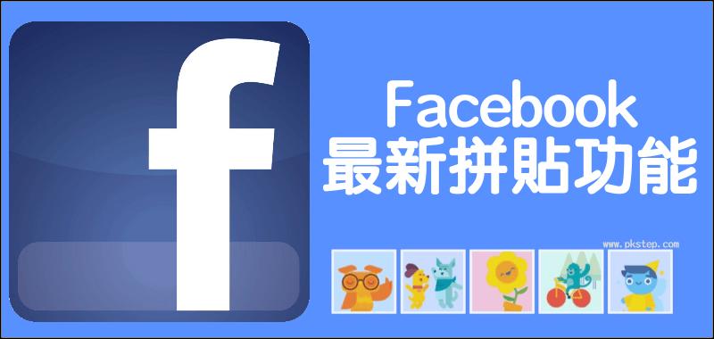 Facebookphoto