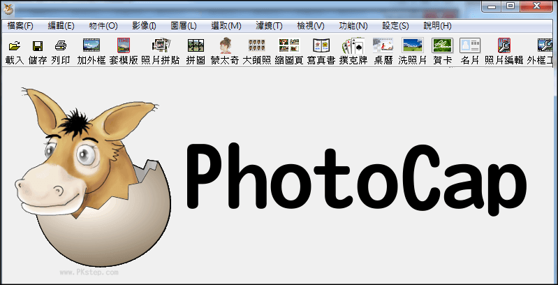 PhotoCapDownload