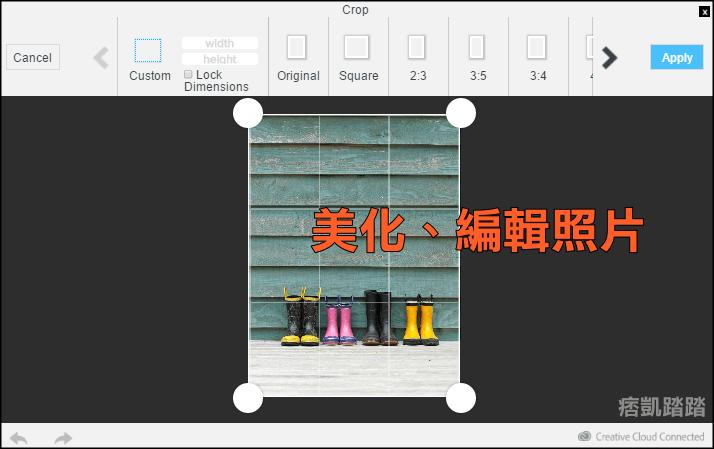 animoto影片線上編輯軟體4