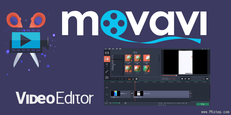 movavi video editor 12 破解 序號