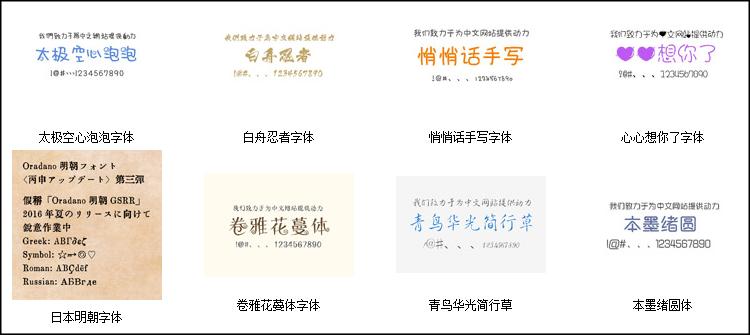 中國素材設計下載37-min