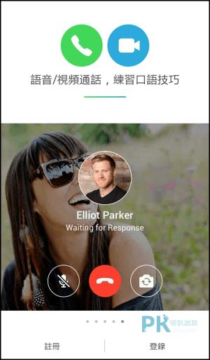 Hellotalk app學外語1