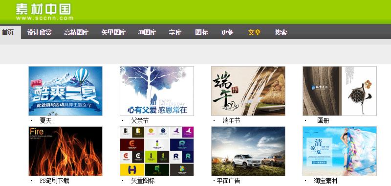 sccnn download7-min