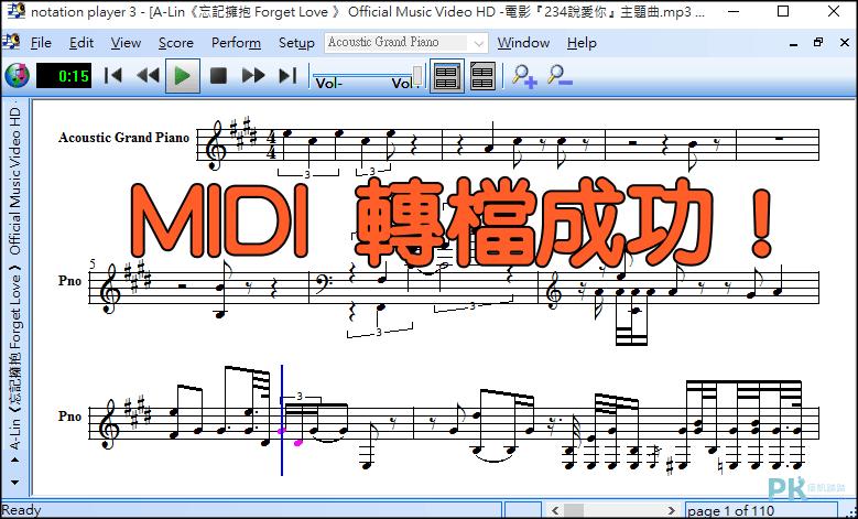 MIDI轉檔4