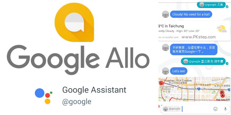 Google Allo TECH