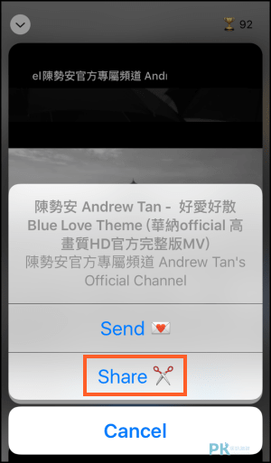 Sounds聽音樂App9