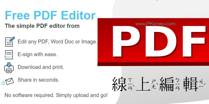 Free pdf editor online
