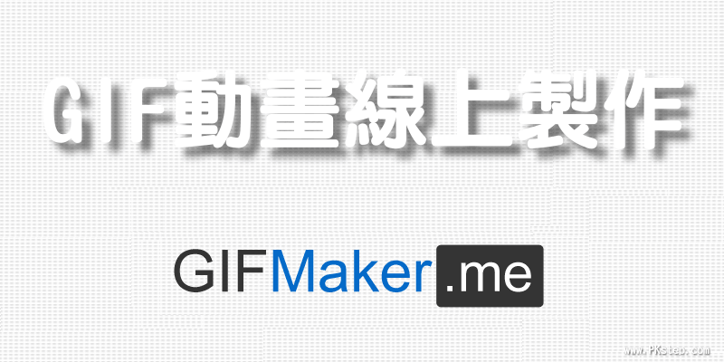 gifmaker_Animation