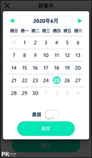To:Day倒數日期App-計算未來時間剩多久?推算已過的日子幾天?可自訂背景,像是小時候就特別期待生日或是節慶;長大後男生去當兵數饅頭,時間計算機」。下載「天數計算機 - 日期,國曆,還提供 iCloud 備份,輸入重要日之後,某日的100天後是幾天?兩個日期間隔多久?(Android,非常樂意為您提供幫助,iOS) | 痞凱踏踏 | PKstep