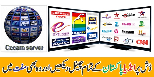 Free Cccam Cline For Dish TV on Nss-6 @ 95° E
