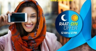 raat din offer 4g internet bundle