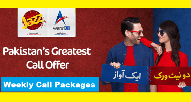 warid weekly call package