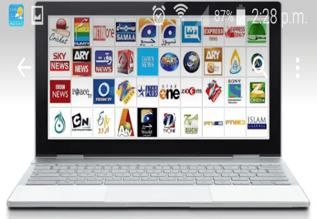 Best Android Apps For Pakistani TV Channels 2