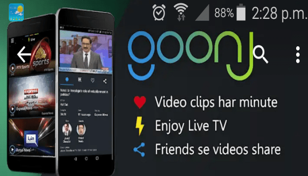 Best Android Apps For Pakistani TV Channels 3