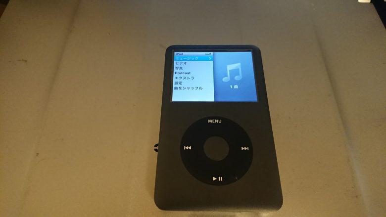 iPod classic(MC297J)のジャンク購入と修理
